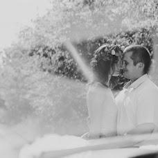 Bryllupsfotograf Natali Rova (natalirova). Bilde av 09.01.2018
