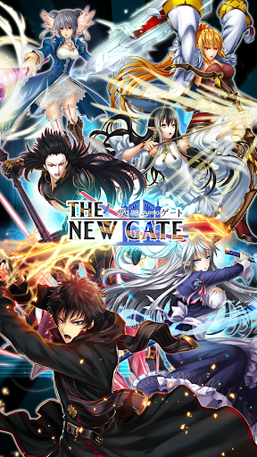THE NEW GATE ザ・ニュー・ゲート