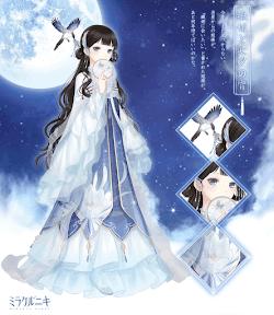 織姫と七夕の宵