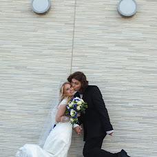 Wedding photographer Diana Belova (loverover). Photo of 04.10.2015