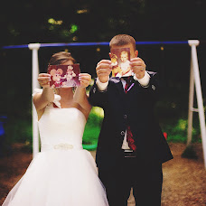 Wedding photographer Nora Drugan (KormovaAnastasia). Photo of 05.12.2014