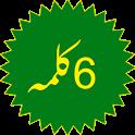 Six Kalmas icon