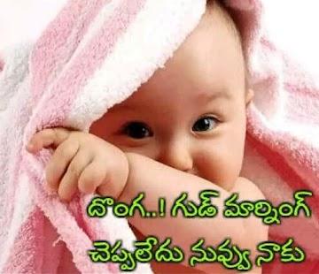 Kids Funny Telugu Messages - náhled