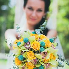 Wedding photographer Aleksandr Docenko (Roswell47). Photo of 21.02.2015