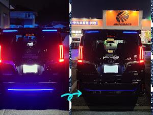 エスクァイア ZWR80G H29年式 HV Gi Premium Package ブラキッシュアゲハガラスフレークのカスタム事例画像 yossan☆彡/E.C.O.J/L.C/ZTAさんの2020年11月29日23:53の投稿