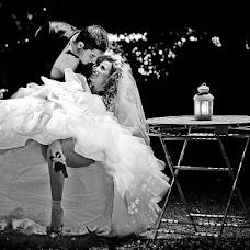 Wedding photographer David Robert (davidrobert). Photo of 01.02.2018