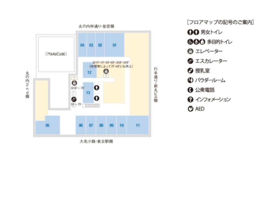 O031.【丸ビル】6Fフロアガイド170425版.jpg