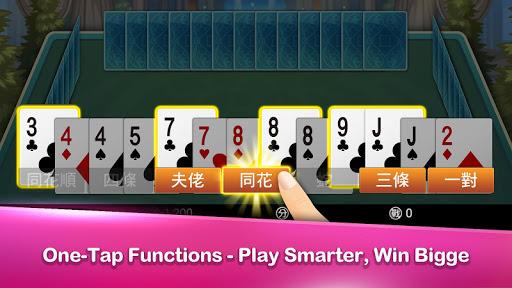 u92e4u5927u5730 u795eu4f86u4e5fu92e4u5927D (Big2, Deuces, Cantonese Poker) 9.7.5 4