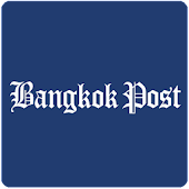 Bangkok Post RSS (Not Office)