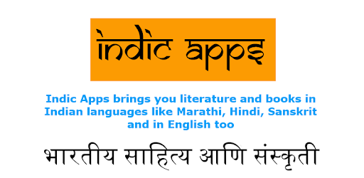 papillon book in marathi free download