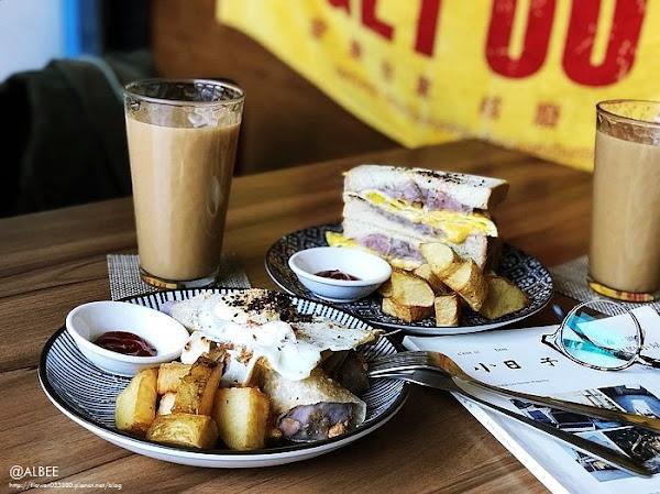 尋早早餐 台南美食 芋頭控!!!這裡有芋頭三明治,還有芋頭蛋餅呦~ 文青小店,平價早午餐。