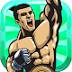 Extreme Street Fighting for PC-Windows 7,8,10 and Mac