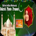 Bakrid  & Eid ul-Adha Mubarak Photo Frames HD icon