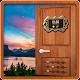 Smart Door Lock Screen (app)