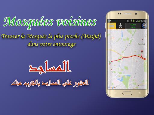 Adan Algerie - prayer times screenshot 5