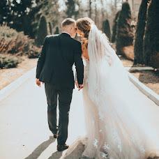 Wedding photographer Anna Mischenko (GreenRaychal). Photo of 25.04.2018