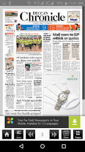 DeccanChronicle ePaper- screenshot thumbnail