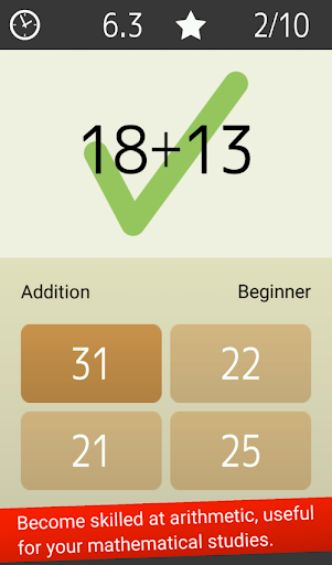 Mental arithmetic (Math, Brain Training Apps) 1.2.8 screenshots 2
