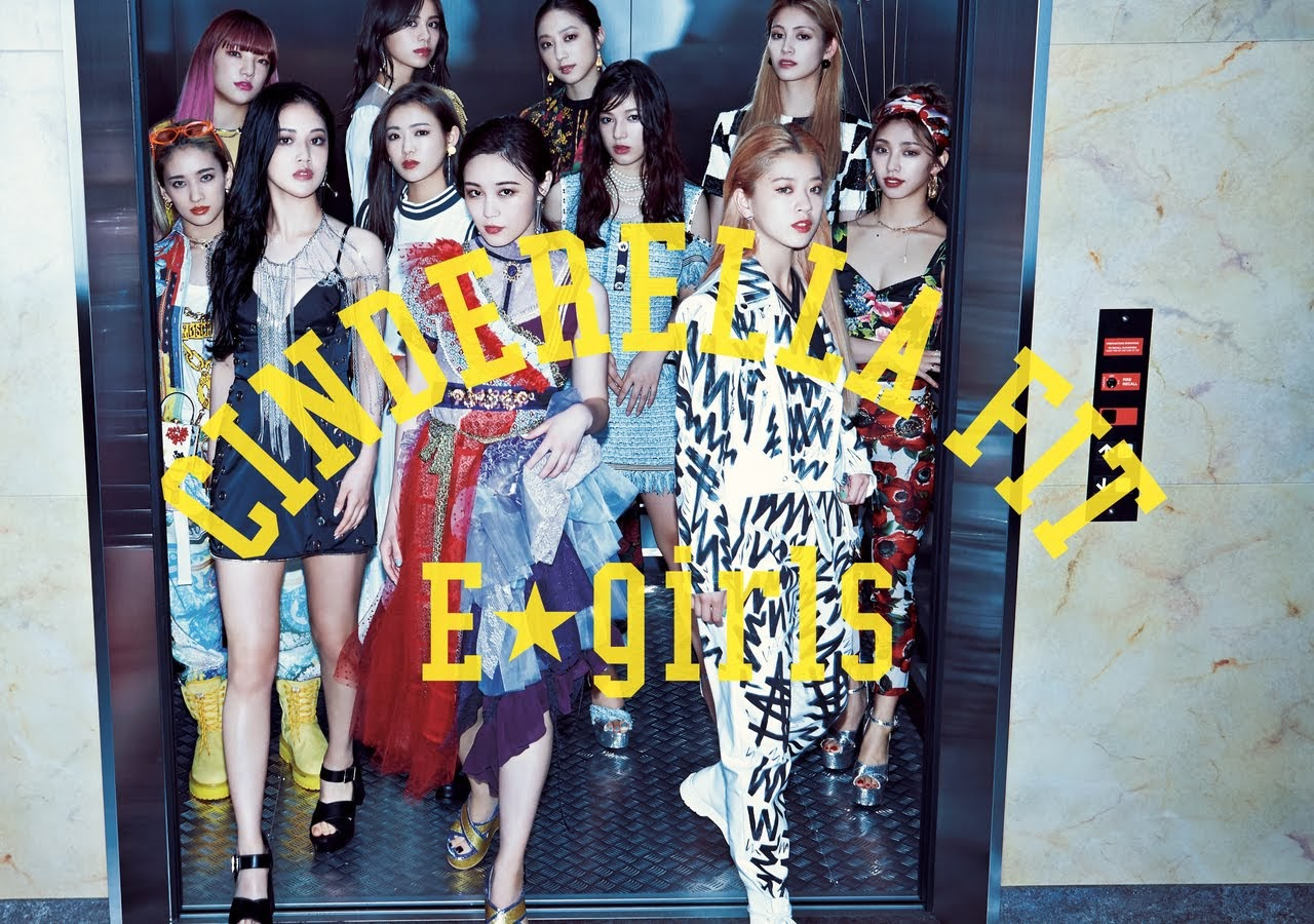 "Capa do single ""Cinderella Fit"" – CD+DVD+Photobook Edition."