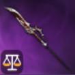 ブレランの暗殺刀