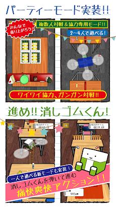 大反響!消しゴム落とし 【暇つぶし 無料 人気ゲーム】のおすすめ画像3