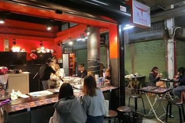小東門-蒸烤鮮飯食