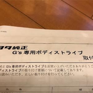ヴォクシーのカスタム事例画像 kota g's さんの2018年12月13日16:30の投稿