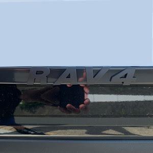 RAV4 ACA36Wのカスタム事例画像 kazuさんの2020年08月13日14:12の投稿