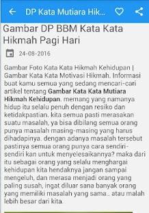 DP Kata Mutiara Hikmah - náhled