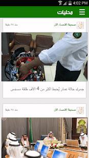 أخبار المملكة | أخبار السعودية - náhled