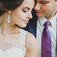 Wedding photographer Aleksandr Likhachev (llfoto). Photo of 08.10.2015