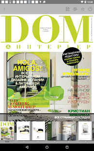 DOM&Интерьер- screenshot thumbnail