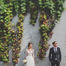 Wedding photographer Yaroslava Prokhorova (yagraphica). Photo of 04.09.2015
