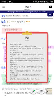 Korean Learners' Dictionary - náhled