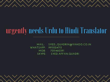 Noble Translation Services (language translator)