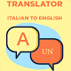 Italian To English Translator for PC-Windows 7,8,10 and Mac