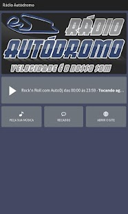 Rádio Autódromo- screenshot thumbnail