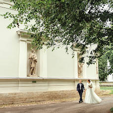 Wedding photographer Venera Akhmetova (GoodLuckFilm). Photo of 05.04.2018