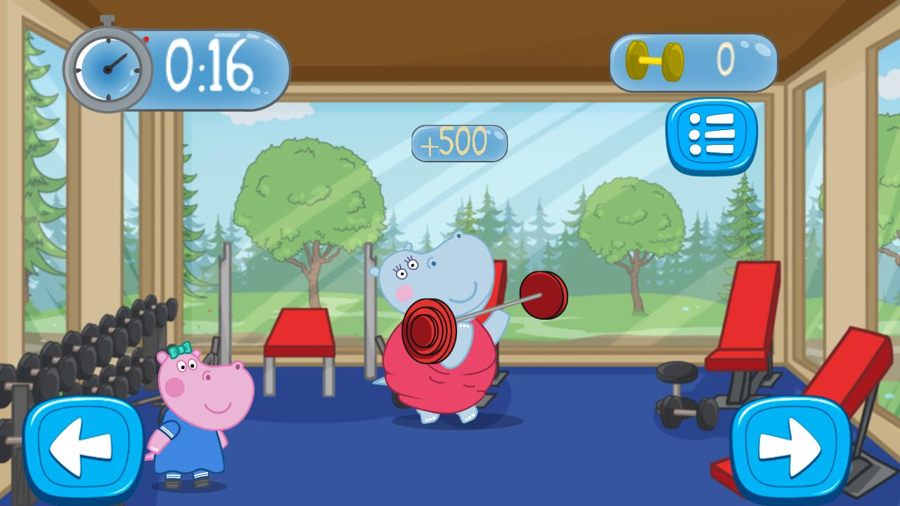 Baby Fitness Games: Hippo Trainer- screenshot