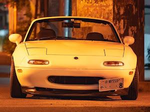ロードスター NA8C 1997年式のカスタム事例画像 Yasuさんの2020年01月13日22:55の投稿