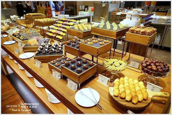 美福大飯店彩匯自助餐廳x梅諾卡冰淇淋!(米其林餐廳指定專用、西班牙原裝進口)