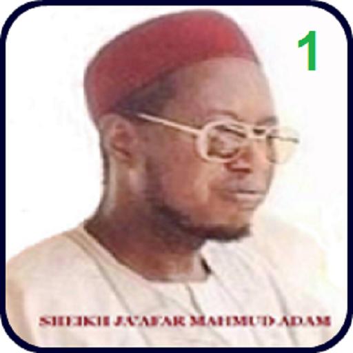 Ja'afar Mahmud Arbaun_Hadith_1