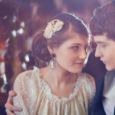 Wedding photographer Valentin Knysh (alicat). Photo of 28.04.2014