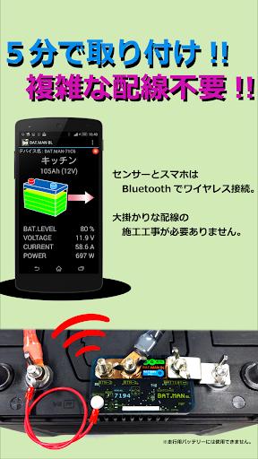 BAT.MAN_BL_DEMO 1.6.0 Windows u7528 2