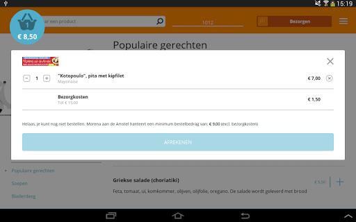 Thuisbezorgd.nl - Order food screenshot 07
