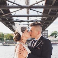 Fotograf ślubny Mateusz Salawa (msalawa). Zdjęcie z 12.01.2018