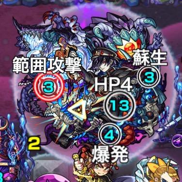 黄泉ボスの攻撃パターン
