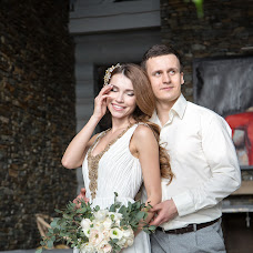 Wedding photographer Nina Andrienko (NinaAndrienko). Photo of 04.05.2017