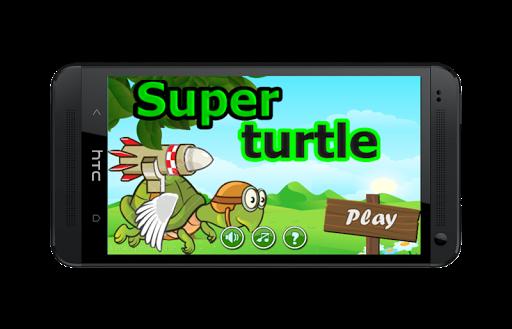 super turtle adventures