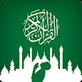 Muslims Islamic Ramadan App apk